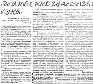 articles_00033_1