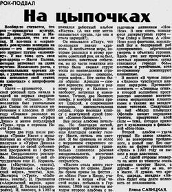 articles_00036_1