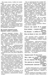 articles_00048_3