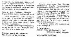 articles_00048_4
