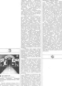 articles_00085_1