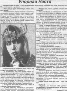 articles_00088_1