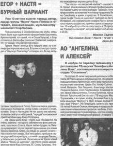 articles_00090_1
