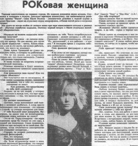 articles_00091_1