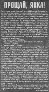 articles_00116_1