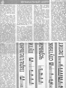 articles_00118_1
