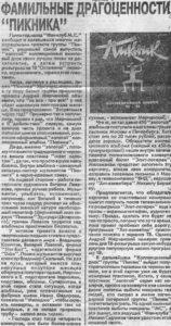 articles_00120_1