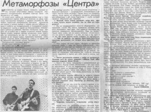 articles_00125_1