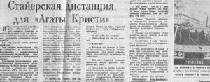 articles_00138_1