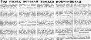 articles_00139_1