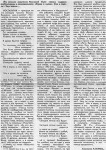 articles_00140_1