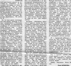 articles_00141_1
