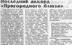 articles_00142_1