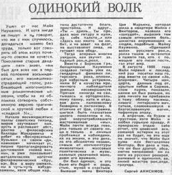 articles_00143_1