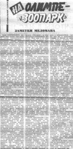 articles_00144_1