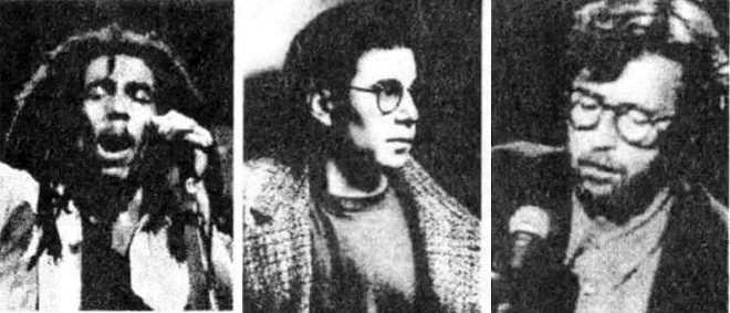 Боб Марли; Пол Саймон; Эрик Клэптон