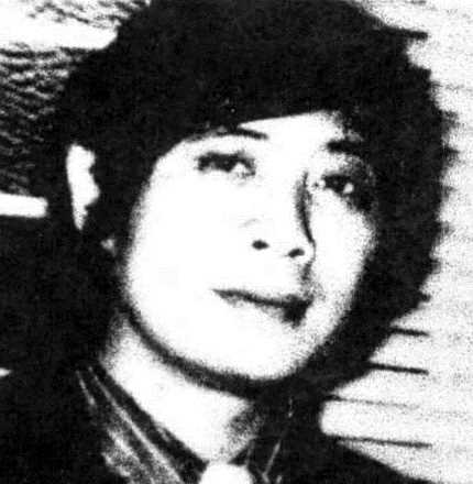 Лесли Конг