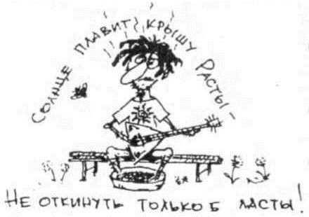 "Рисунок Виктора ""Ежа"" Доброхотова (г. Данилов)"