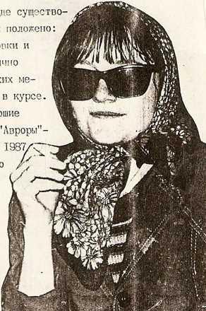Наталия Казарина - виолончель