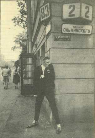 Солист группы АУКЦЫОН Олег Гаркуша, 1986 г.